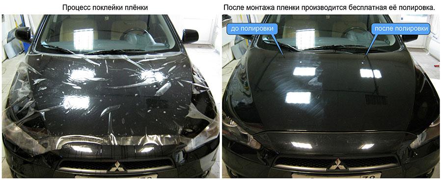 Поклейка стекла на авто своими руками